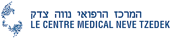 Centre Medical Neve Tsedek